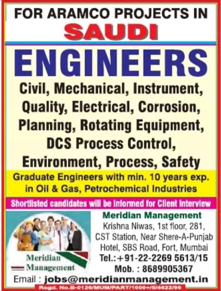 ENGINEER JOBS UAE 2019 (Daily updates) %sitename%%